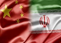 جزییات تازه از برنامه ۴۰۰ میلیارد دلاری چین برای سرمایهگذاری در ایران