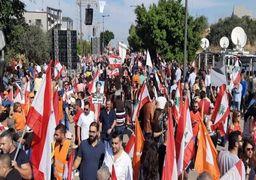 حامیان «میشل عون» به خیابانهای لبنان آمدند