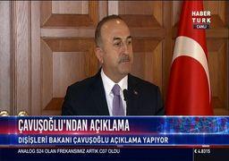 ترکیه: آمریکا شبیه فیلمهای کابویی حرف میزند