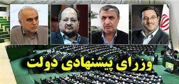 «بله» مجلس به 4  نامزد روحانی؛ همه وزرای پیشنهادی رای اعتماد گرفتند