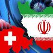 کانال مالی سوئیس به مرحله جدید اجرا می رسد؟/ رایزنی ایران و سوئیس
