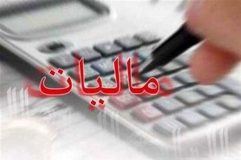 جزئیات نرخ نامه ثبت اطلاعات اظهارنامه مالیاتی+جدول