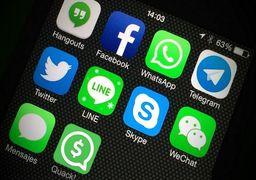 جزئیات طرح نمایندگان برای شبکههای اجتماعی؛ ممنوعیت کسب وکارآنلاین در پیامرسانهای خارجی! مجازات زندان برای تشکیل گروه! و....