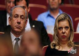 بازجویی 4 ساعته بنیامین نتانیاهو و همسرش به اتهام فساد مالی