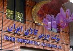 بورس کالای ایران در مسیر رشد قرار دارد