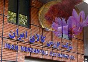 با ورود زعفران به بورس کالا برند ایرانی آن بین المللی شد