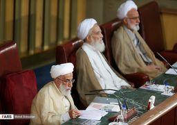 بیخبری اعضای مجلس خبرگان از بیانیه منتسب به این مجلس