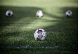 یک گزارشگر دیگر تلویزیونی فوتبال مهاجرت کرد؟