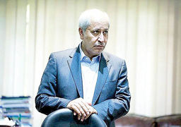 نسخه نیلی برای پایان عدم تعادلهای اقتصاد در ایران