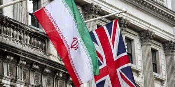 انگلیس: تا زمانیکه برجام پابرجاست از تجارت به نفع همه ایرانیان حمایت میکنیم