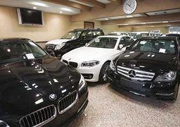 گرانترین و ارزانترین خودروهای وارداتی ایران کدامند؟