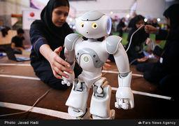 جشنواره روباتیک جام امیرکبیر