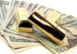 نرخ ارز، دلار، طلا، یورو امروز پنجشنبه 15 /12/ 98 | کاهش قیمت دلار و یورو در صرافی ها