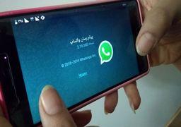 قابلیت جدید واتساپ برای مقابله با شایعات کرونا