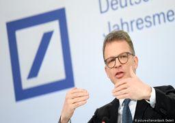 ضرر چند میلیاردی در پی تغییر ساختار در دویچه بانک آلمان