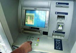 دزدها با بیل مکانیکی عابر بانک را از جا درآورند! +فیلم