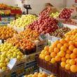 میادین میوه و تره بار جمعه تعطیل هستند