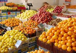 میوه در مغازههای شمال شهر، دانهای ۱۲۰ هزار تومان+عکس