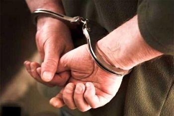 زورگیر حرفهای شرق تهران دستگیر شد