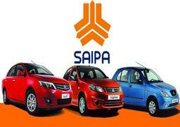 خودروهای پرفروش سایپا امروز به صورت پیش فروش عرضه می شوند + جزئیات