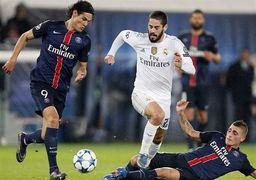 فروش بلیت یک مسابقه فوتبال در اروپا با قیمتی نجومی
