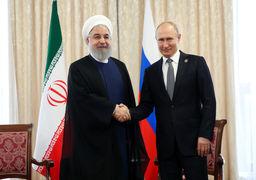 پوتین و روحانی در ارمنستان دیدار میکنند