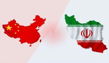 انتقادات «اتاق تهران» به توافق 25 ساله با چین
