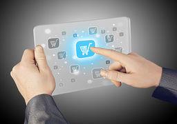 هشدار در مورد یک چالش خطرناک در فضای مجازی