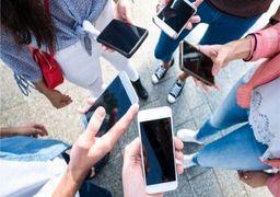هزینه هر پیامک چقدر است؟