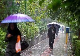 آب و هوای 8 استان برفی و بارانی می شود + جزئیات