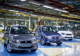 لیست قیمت محصولات ایران خودرو در بازار + جدول