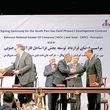 اعتماد 20 ساله توتال به اقتصاد ایران
