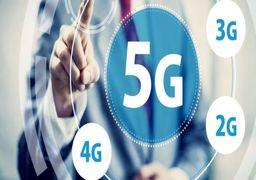 گوشی هوشمند مجهز به شبکه 5G نخرید ! ؟
