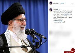 صفحه اینستاگرام رهبری پس از توقیف نفتکش انگلیسی(تصویر)