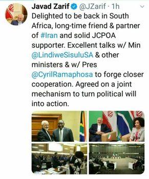 توافق ایران و آفریقای جنوبی بر روی یک سازوکار مشترک جهت گسترش روابط 2 کشور