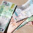 آخرین قیمت ریال قطر امروز + جدول