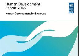 سقوط ایران در ردهبندی جهانی توسعه انسانی