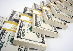 قیمت دلار و نرخ ارز امروز یکشنبه 28 مرداد + جدول