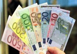 قیمت یورو امروز سه شنبه 09/ 02/ 99 | قیمت یورو ۱۷,۲۰۰ تومان شد