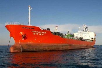 بازتاب توقیف کشتی کرهای در رسانههای آسیا