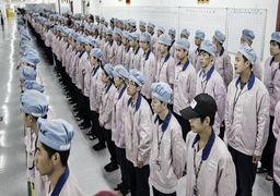 چین بزرگترین تولیدکننده محصولات تقلبی فناوری در جهان