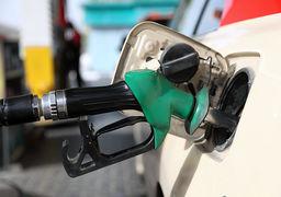 زمزمههای بنزین تک نرخی در مجلس/ ۱۵۰۰، ۱۸۰۰ یا ۲ هزار تومان؟
