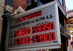 نرخ ارز و طلا در بازار آزاد ترکیه پنجشنبه 13 دی 97