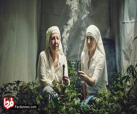 خواهران راهبه ماریجوانا مصرف میکنند + عکس