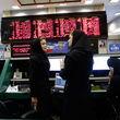 عرضههای اولیه امسال بازار سهام