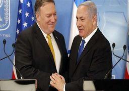 دست رد آمریکا به درخواست نتانیاهو