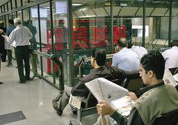 امضا تفاهم نامه بورس تهران با سامانه کدال