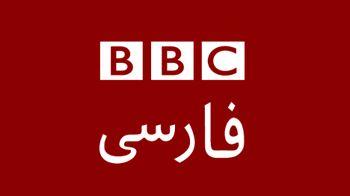 """از نظر BBC فارسی چاقوکشی در لندن """"تروریستی""""، و قتل عام در نیوزیلند فقط """"حمله"""" است"""