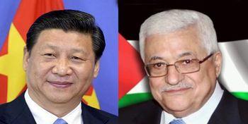تاکید چین بر ایجاد کشور مستقل فلسطین