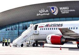 فرودگاه بین المللی ماکو رسما افتتاح می شود